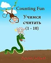 Children's Russian book: Counting Fun: Russian kids book. Russian books for kids.Children's Picture Book English-Russian (Bilingual Edition), Russian ... Picture books) (Volume 2) (Russian Edition)