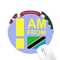 私はタンザニアから クリスマスツリーの滑り止めゴム形のマウスパッド