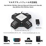 アダプター キーボードマウス接続アダプター マウスコンバーター ゲーミングコントローラー変換 NintendoSwitch/Xbox/PS4/PS3対応 コンパクト用マウス キーボードコンバーター FPS、TPS、RPG と RTSのゲームに操作性アップ