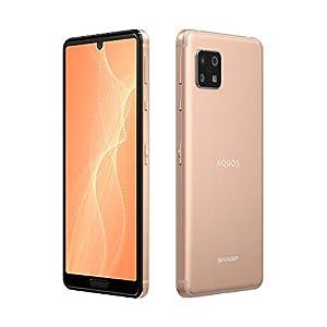 SHARP SIM-free Smartphone AQUOS SENSE4 Light Copper