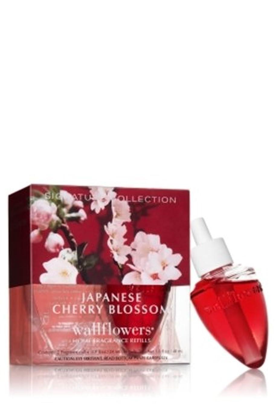 リングレットレギュラー典型的なBath & Body Works(バス&ボディワークス)ジャパニーズチェリーブロッサム ホームフレグランス レフィル2本セット(本体は別売りです)Japanese Cherry Blossom Wallflowers 2Pack Refill [並行輸入品]