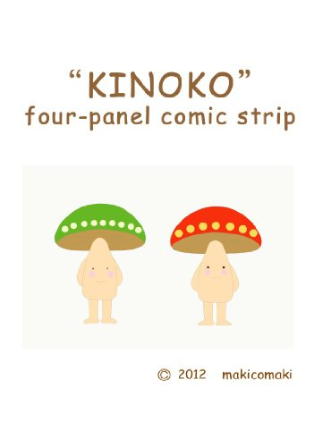"キノコの4コマ ""KINOKO"" four-panel comic strip (English Edition)"