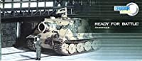 ■ ドラゴンアーマー【絶版】 1/72 シュトルムティーガー 出撃準備 w/戦車工場セット付き