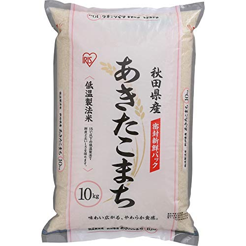 【精米】アイリスオーヤマ 秋田県産 あきたこまち 低温製法米 10kg 令和元年産