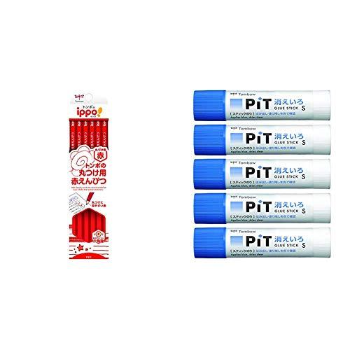 【セット買い】トンボ鉛筆 赤鉛筆 ippo! 丸つけ用 1ダース CV-KIV &  スティックのり 消えいろピット S 5個 HCA-513