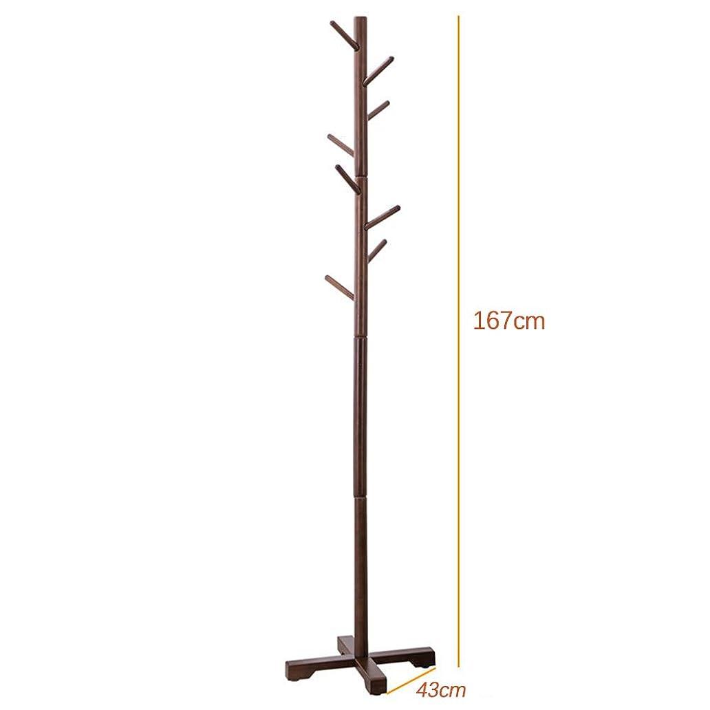 喜び宮殿口実ポールハンガー 竹製 ハンガーラック コートハンガー 枝型フック設計 ウッド風 十字台座安定感が抜群