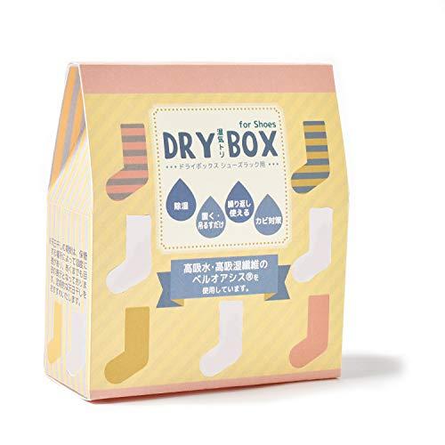 サンハーティネス香産 除湿グッズ イエロー シューズラック用 ドライボックス 除湿&消臭 DRY-03-2