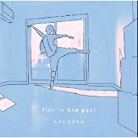 FISH IN THE POOL O.S.T. (Korea Edition)