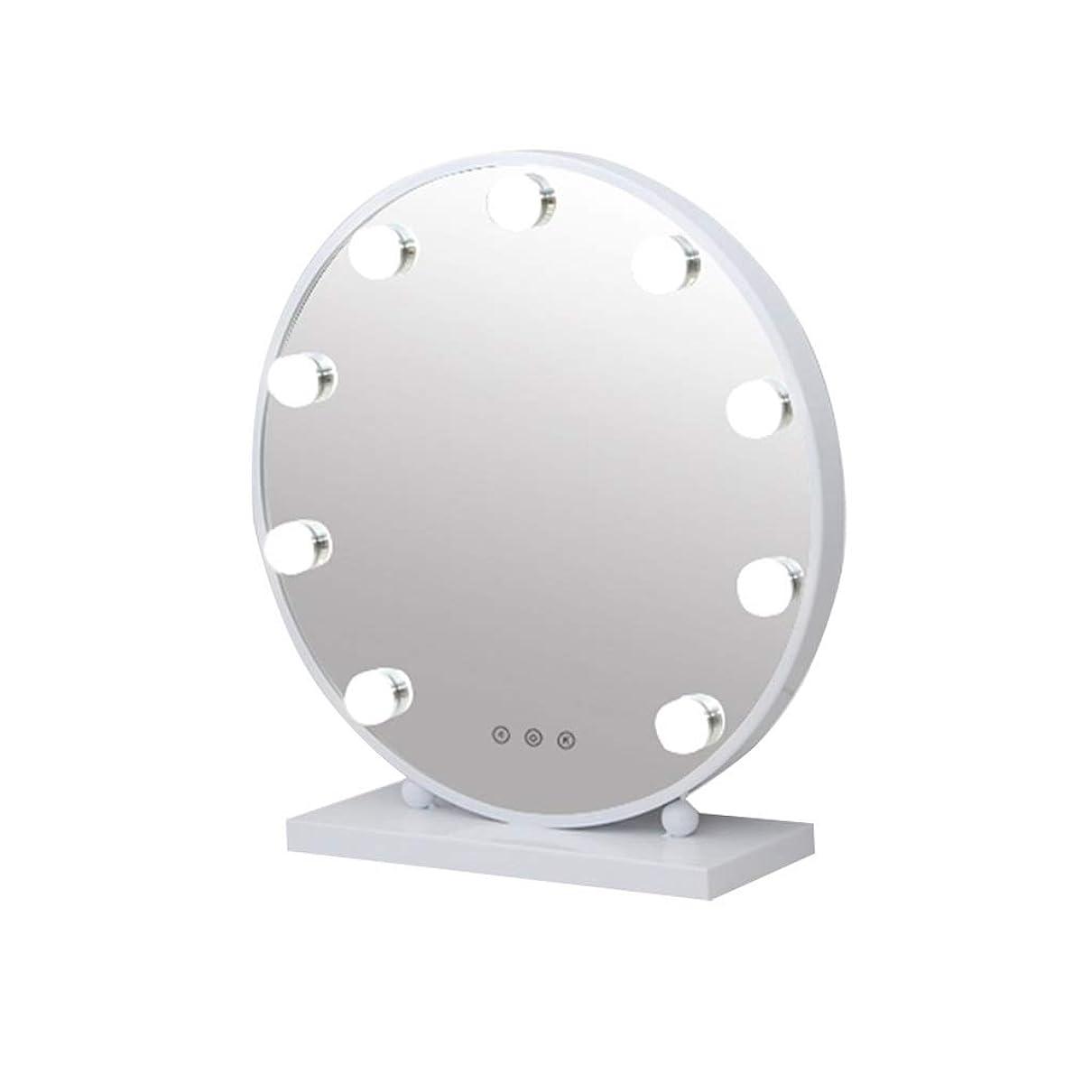 メロディーコール国籍化粧鏡LEDタッチスクリーンスイッチデスクトップヨーロッパ家庭用ドレッシングデスクトップ充電スマート大型ドミトリーライト付きフィルライト (Color : White, Size : 40cm)