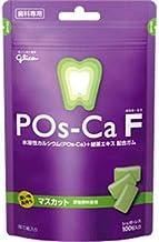 ポスカ・エフ(POs-Ca F)パウチタイプ 100g マスカット