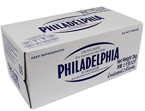 フィラデルフィア クリームチーズ 2Kg 業務用 PHILADELPHIA