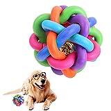 犬用 噛むボール 犬 猫 運動不足対応 猫 ボール 猫用 噛む玩具 知育玩具 ストレス解消 丈夫耐久性 犬 ボール 犬 おやつ