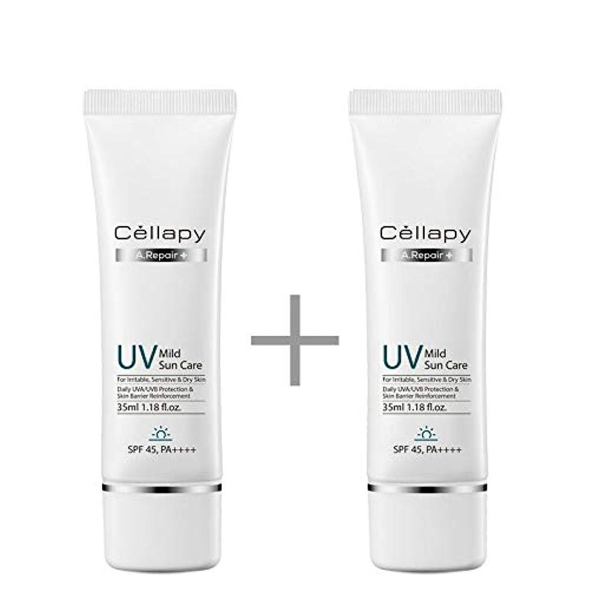 犬オーロックオーブン[1+1] 【Cellapy】 セルラーピ A.Repair Plus UV Mild Sun Care マイルドサンケア (35ml) SPF45/PA++++ 韓国 日焼け止め