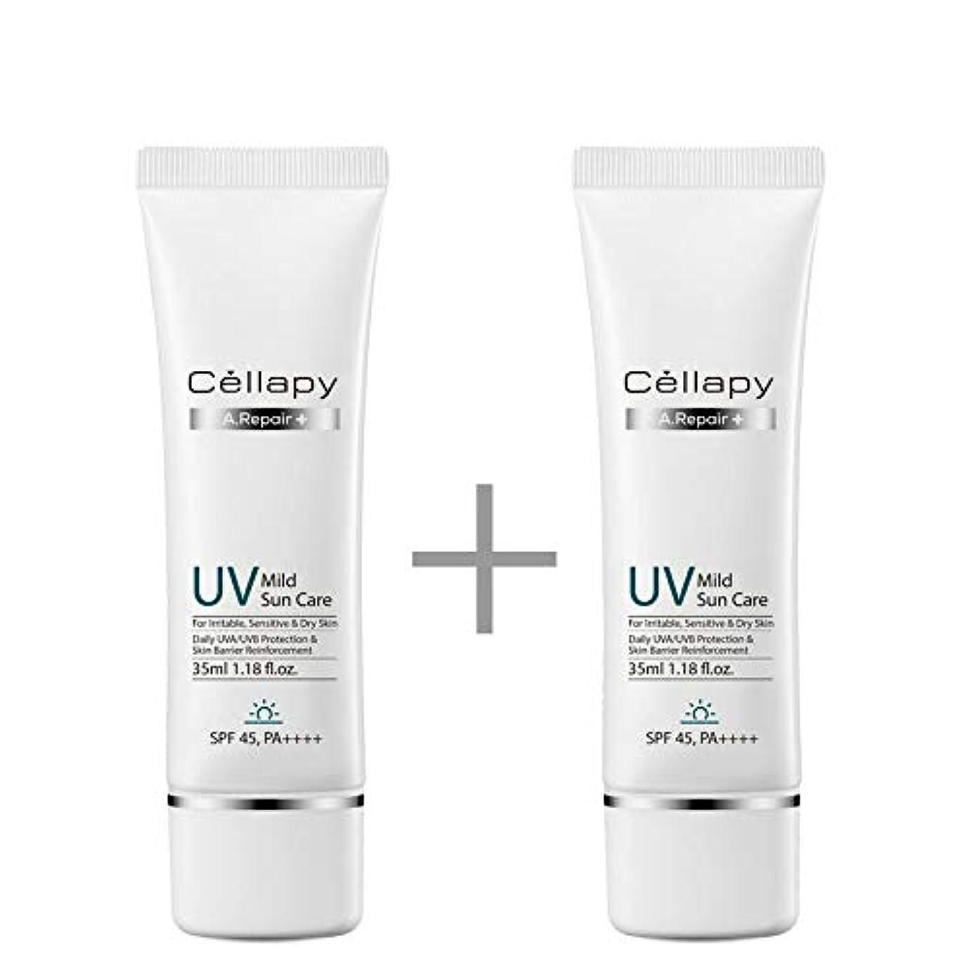 誕生日反対したデッド[1+1] 【Cellapy】 セルラーピ A.Repair Plus UV Mild Sun Care マイルドサンケア (35ml) SPF45/PA++++ 韓国 日焼け止め