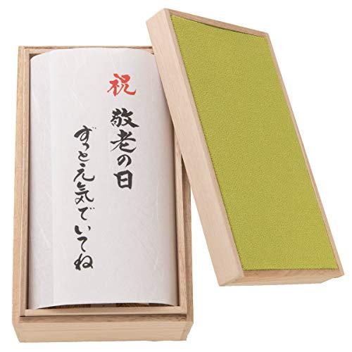 (赤ちゃんまーけっと) 敬老の日 プレゼント ギフト okuru 紅白うどん 苗色 桐箱入り 350g