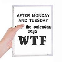 英語の単語のデザインは、月曜日火曜日wtf 硬質プラスチックルーズリーフノートノート