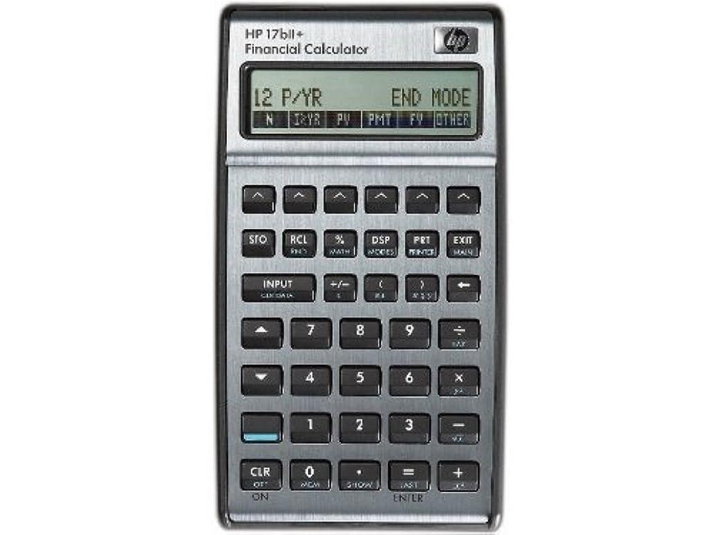 派手かんがい蓋HP 17bii +金融電卓f2234aa 17biipl