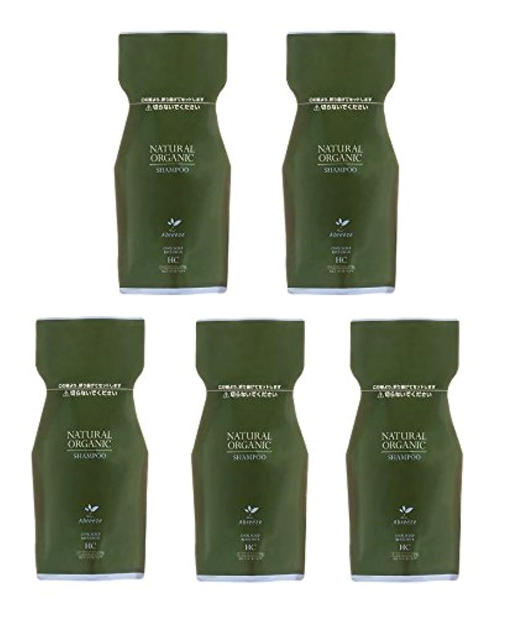 拮抗する混乱した辛い【5個セット】 パシフィックプロダクツ アブリーゼ ナチュラルオーガニック シャンプー HC 600ml レフィル