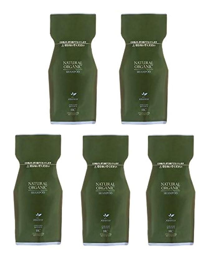 最高コンクリート効率的に【5個セット】 パシフィックプロダクツ アブリーゼ ナチュラルオーガニック シャンプー HC 600ml レフィル