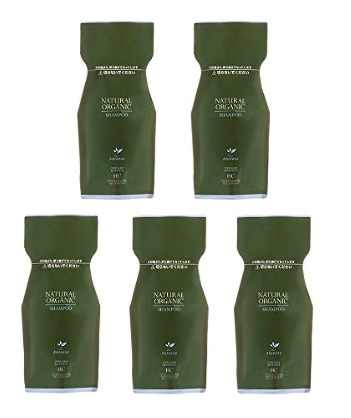 北東イヤホンパッチ【5個セット】 パシフィックプロダクツ アブリーゼ ナチュラルオーガニック シャンプー HC 600ml レフィル