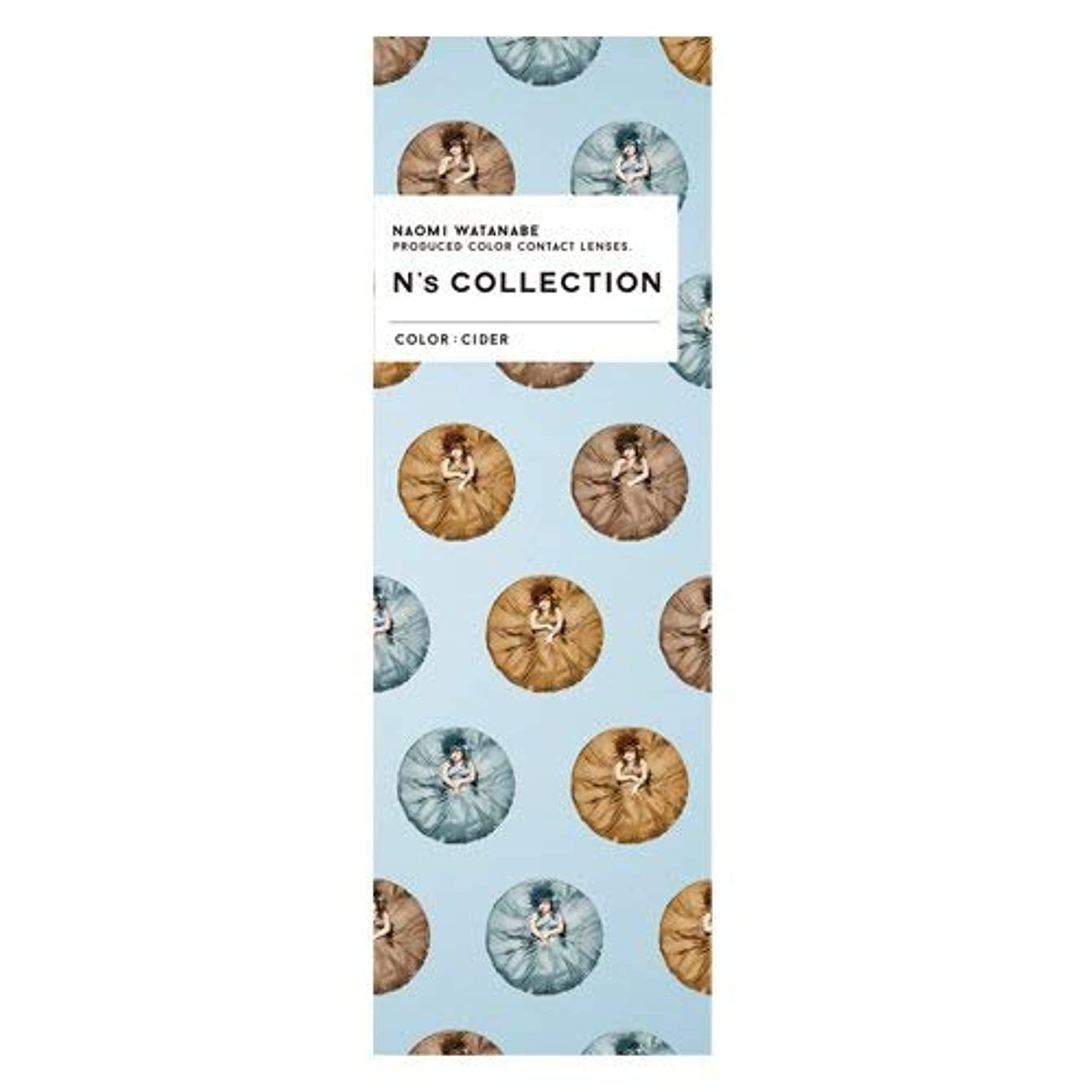 振り向く複製構想するN's Collection エヌズコレクションワンデーUV10枚 2箱セット 渡辺直美プロデュースカラコン 【サイダー】 ±0.00