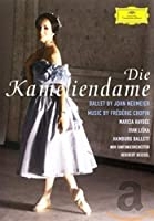 Die Kameliendame / [DVD] [Import]