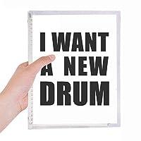 私は新しいドラムが欲しい 硬質プラスチックルーズリーフノートノート