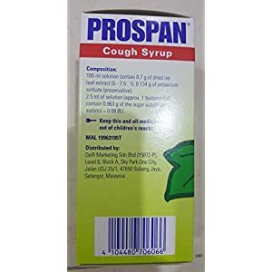 Prospan Cough Syrup - 200ml CHESTY Cough Relief & Mucus Relief