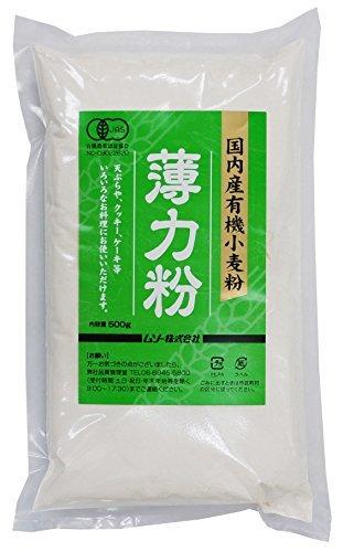ムソー 国内産有機小麦粉・薄力粉 500g ×2セット