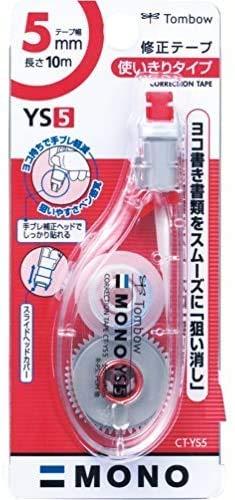 トンボ鉛筆 修正テープ MONO モノYS 5mm CT-YS5 【× 7 個 】