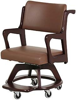 貞苅椅子製作所 車椅子 室内用 高齢者 介護 介助 キャスター付き 座面回転 コンパクト 汚れに強い Care-WC-312 (DB(ダークブラウン))