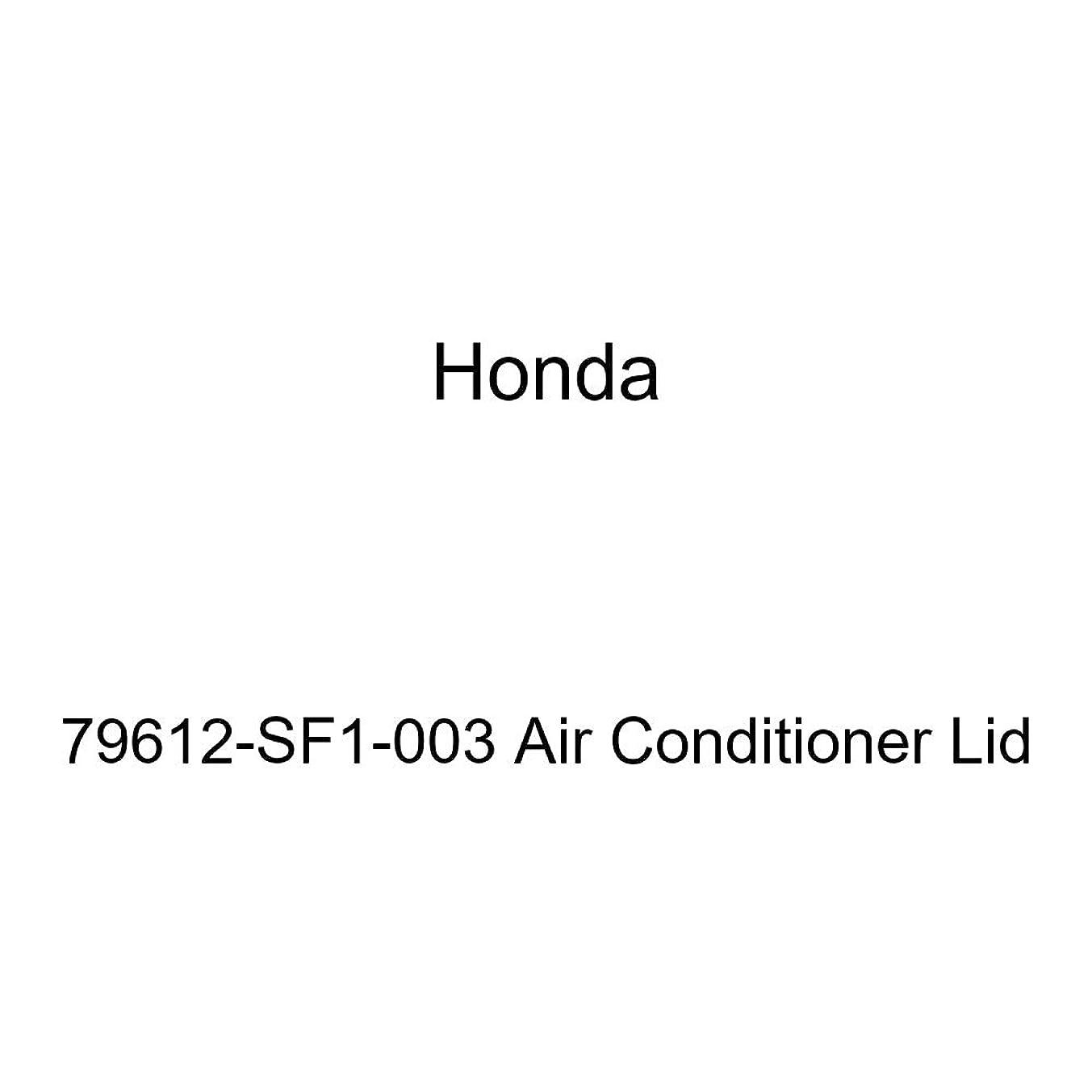 Genuine Honda 79612-SF1-003 Air Conditioner Lid