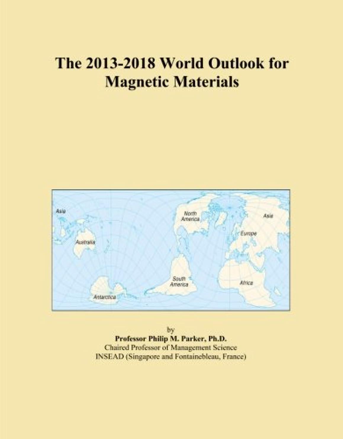 バランスのとれた混乱下The 2013-2018 World Outlook for Magnetic Materials