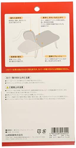 『山崎実業 アイロン台カバー 解決プレス アルミコート 4602』の2枚目の画像