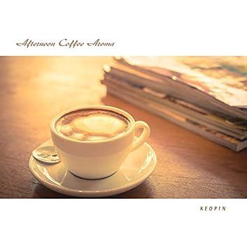 오후의 커피 향