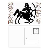 星座は射手座十二宮のサイン 公式ポストカードセットサンクスカード郵送側20個