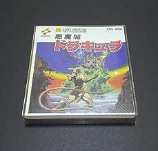 Castlevania Famicom Disk