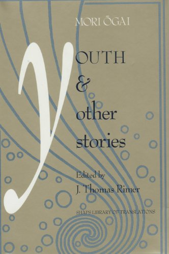 Youth and Other Stories (Shaps Library of Translations)の詳細を見る