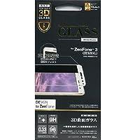 ラスタバナナ Zenfone3(ZE520KL)専用 3D液晶保護ガラス バリアパネルG ホワイト 3S770520KW