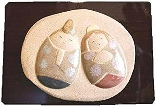 博多雛人形(丸雛立て掛け)(陶びな)