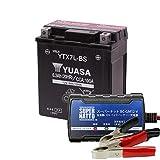 バイクバッテリー充電器+YTX7L-BSセット■■台湾ユアサ(YUASA)【長寿命・保証書付】【日本語説明書付き】
