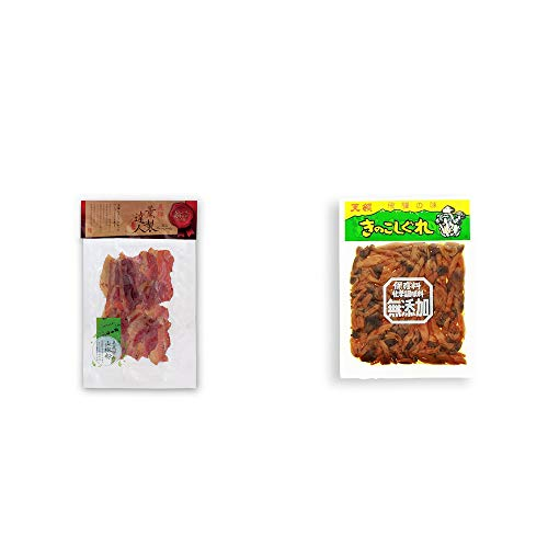 [2点セット] 薫製達人 豚バラベーコン燻製(60g)[飛騨山椒付き]・天領酒造 きのこしぐれ(110g)