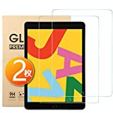 genyin iPad 10.2 ガラスフイルム 2枚セット 2019 iPad 第七世代用 液晶保護フィルム ガラスフイルム