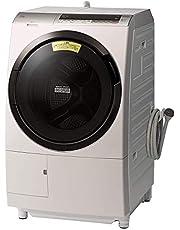 日立 ドラム式洗濯乾燥機シリーズ