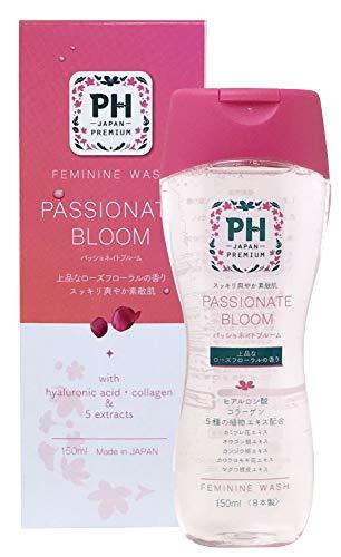 PH JAPAN プレミアム フェミニンウォッシュ パッショネイトブルーム150ml上品なローズフローラルの香り 3本セット