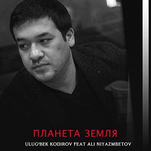 Ulug'bek Kodirov feat. Ali Niyazmbetov