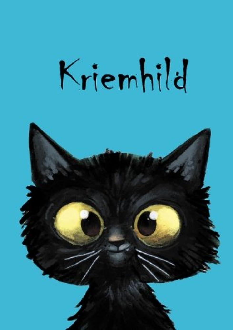 パンサーアライメント腫瘍Kriemhild: Kriemhild - Katzen - Malbuch / Notizbuch / Tagebuch: A5 - blanko