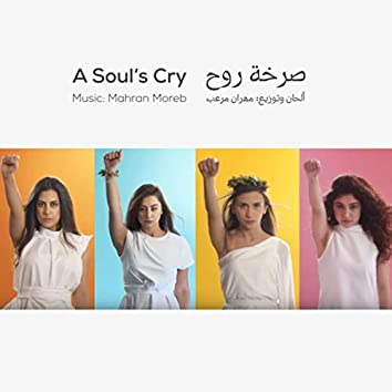 A Soul's Cry (feat. Lama Abu Ghanem, Layan Nasser, Mona Jubran & Rula Hakim)