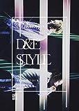 SUPER JUNIOR-D&E JAPAN TOUR 2018 〜STYLE〜(初回生産限定)[AVXK-79546/7/B][Blu-ray/ブルーレイ]