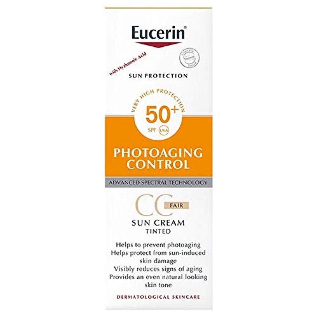 ジョセフバンクス苦難住居[Eucerin ] ユーセリンの光老化制御着色公正日クリームSpf50の50ミリリットル - Eucerin Photoaging Control Tinted Fair Sun Cream SPF50 50ml [並行輸入品]